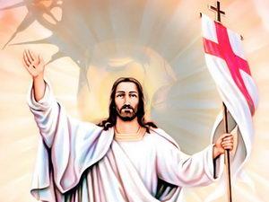 Uỷ ban Giáo dục Công giáo / HĐGMVN: Thư gửi các sinh viên, học sinh Công giáo nhân dịp Đại lễ Phục Sinh 2015